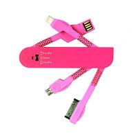 فروش ویژه دستگاه USB همه کاره