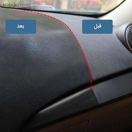 چگونه خط و خش بدنه خودرو را برطرف کنیم