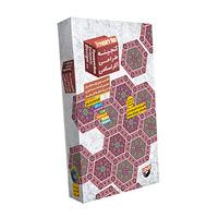 فروش ویژه گنجینه ابزار طراحی اسلامی و مذهبی