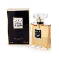 فروش ویژه ادکلن زنانه کوکو شانل Coco Chanel