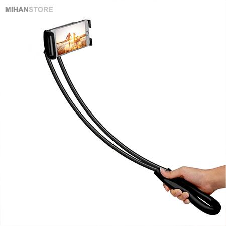 نگهدارنده گردنی چندکاره موبایل و تبلت , لوازم جانبی ماشین , لوازم جانبی موبایل , منوپاد کمری , هولدر موبایل , هولدر گردنی , خرید هولدر گردنی و مونوپاد Baseus Necklace Lazy Bracket , فروش نگهدارنده گردنی چندکاره موبایل و تبلت , خرید اینترنتی نگهدارنده گردنی چندکاره موبایل و تبلت , هولدر گردنی چند کاره تبلت و موبایل , پایه نگهدارنده گوشی موبایل و تبلت , هولدر گردنی چند حالته , قیمت هولدر گردنی و مونوپاد , هولدر گردنی چندکاره موبایل و تبلت , گهدارنده گردنی چندکاره موبایل و تبلت , لوازم جانبی ماشین , لوازم جانبی موبایل , منوپاد کمری , هولدر موبایل , هولدر گردنی , خرید هولدر گردنی و مونوپاد Baseus , فروش ویژه نگهدارنده گردنی چندکاره موبایل و تبلت ، فروش نگهدارنده گردنی چندکاره موبایل و تبلت ، فروش ویژه نگهدارنده گردنی چندکاره ، فروش نگهدارنده چندکاره موبایل و تبلت ، نگهدارنده گردنی ، جدید ، عالی ،نگهدارنده گردنی چندکاره موبایل و تبلت Necklace Lazy Bracket , :نگهدارنده گردنی چندکاره موبایل و تبلت , لوازم جانبی ماشین , لوازم جانبی موبایل , منوپاد کمری , هولدر موبایل , هولدر گردنی , خرید هولدر گردنی و مونوپاد Baseus Necklace Lazy Bracket , فروش نگهدارنده گردنی چندکاره موبایل و تبلت , خرید اینترنتی نگهدارنده گردنی چندکاره موبایل و تبلت , هولدر گردنی چند کاره تبلت و موبایل , پایه نگهدارنده گوشی موبایل و تبلت , هولدر گردنی چند حالته , قیمت هولدر گردنی و مونوپاد , هولدر گردنی چندکاره موبایل و تبلت ,