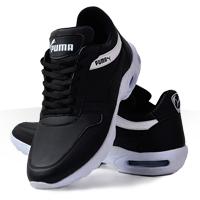 فروش ویژه کفش مردانه Puma طرح Smash