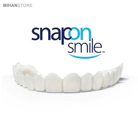 لمینت متحرک دندان , خرید لمینت متحرک دندان , خرید اینترنتی لمینت متحرک دندان , سفارش لمینت متحرک دندان , لمینت متحرک دندان Snap On Smile , خرید لمینت متحرک دندان Snap On Smile , خرید اینترنتی لمینت متحرک دندان Snap On Smile , اسنپ آن اسمایل , خرید اسنپ آن اسمایل , خرید اینترنتی اسنپ آن اسمایل , خرید پستی اسنپ آن اسمایل , قیمت اسنپ آن اسمایل , فروش اسنپ آن اسمایل , خرید لمینت متحرک دندان , لمینت متحرک دندان , عکس لمینت متحرک دندان , خرید اینترنتی لمینت متحرک دندان , خرید پستی لمینت متحرک دندان , قیمت لمینت متحرک دندان , فروش لمینت متحرک دندان , سفارش لمینت متحرک دندان , لمینت متحرک دندان ارزان , لمینت متحرک دندان ارزان قیمت , خرید لمینت متحرک دندان ارزان , خرید اینترنتی لمینت متحرک دندان ارزان , لمینت متحرک دندان مشهد , لمینت متحرک دندان زابل , لمینت متحرک دندان ارزان و خوب , خرید آنلاین لمینت متحرک دندان , لمینت متحرک دندان را از کجا بخریم , سفارش اینترنتی لمینت متحرک دندان , لمینت متحرک دندان زنجان , لمینت متحرک دندان Snap On Smile ,