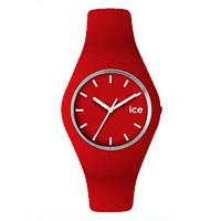 خرید بهترین ساعت های مردانه زیر 100 هزار تومان