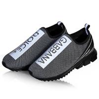 فروش ویژه کفش مردانه D&G