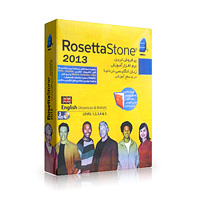 آموزش زبان انگلیسی رزتا استون 2013